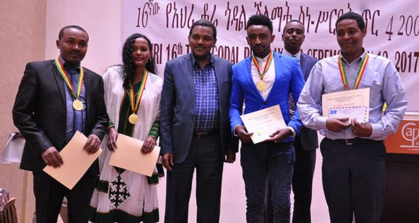 The 16th Tore Godal Prize Award
